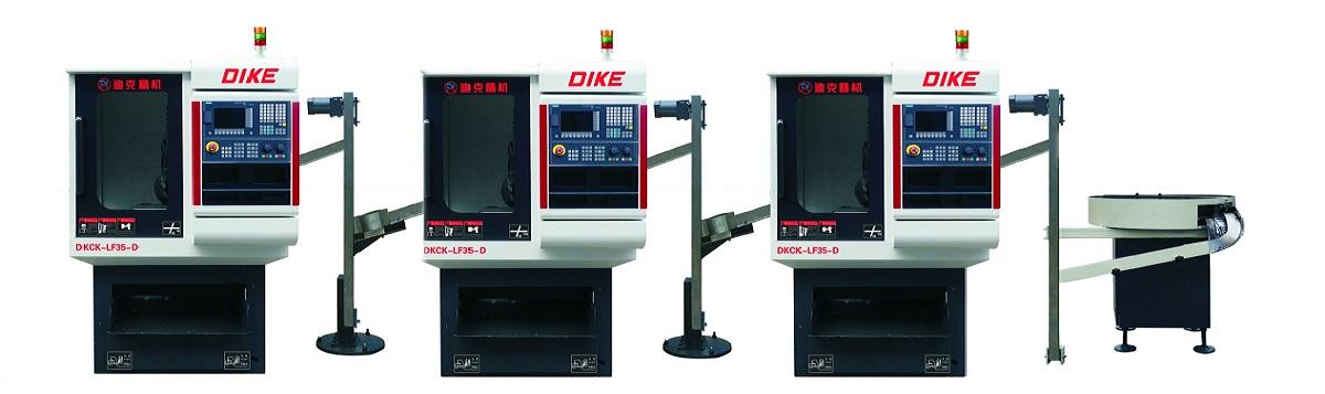 格式工厂DKCK-LF35-D 3连线.jpg
