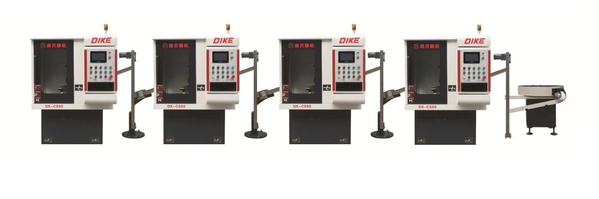 自动轴承套圈生产线(四连线)DK-CS80系列