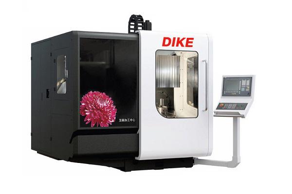 DKCK-MC630五轴联动加工中心